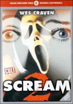 La locandina del film Scream 2
