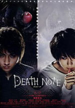 La locandina del film Death Note