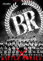 La locandina del film Battle Royale