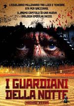 La locandina del film Night Watch: I guardiani della notte