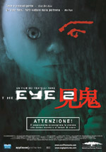 La locandina del film The Eye 2