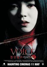 La locandina del film Voice