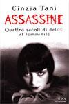 Cinzia Tani - Assassine