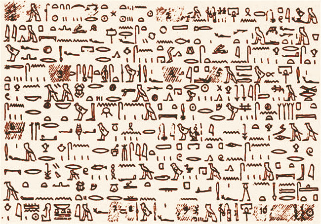 Il famoso papiro Tulli