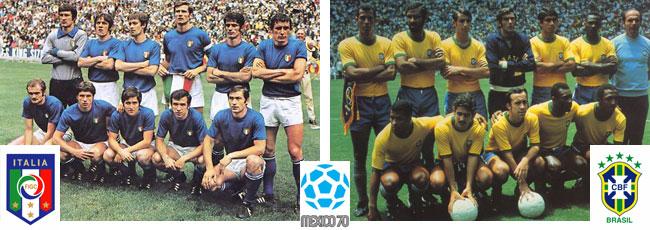 Italia in finale contro il Brasile nell'edizione di Messico 1970
