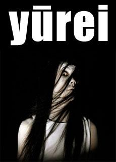Yurei, i fantasmi giapponesi