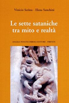 Le sette sataniche tra mito e realtà