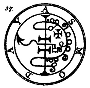 Il sigillo di Asmodeo nella Goetia