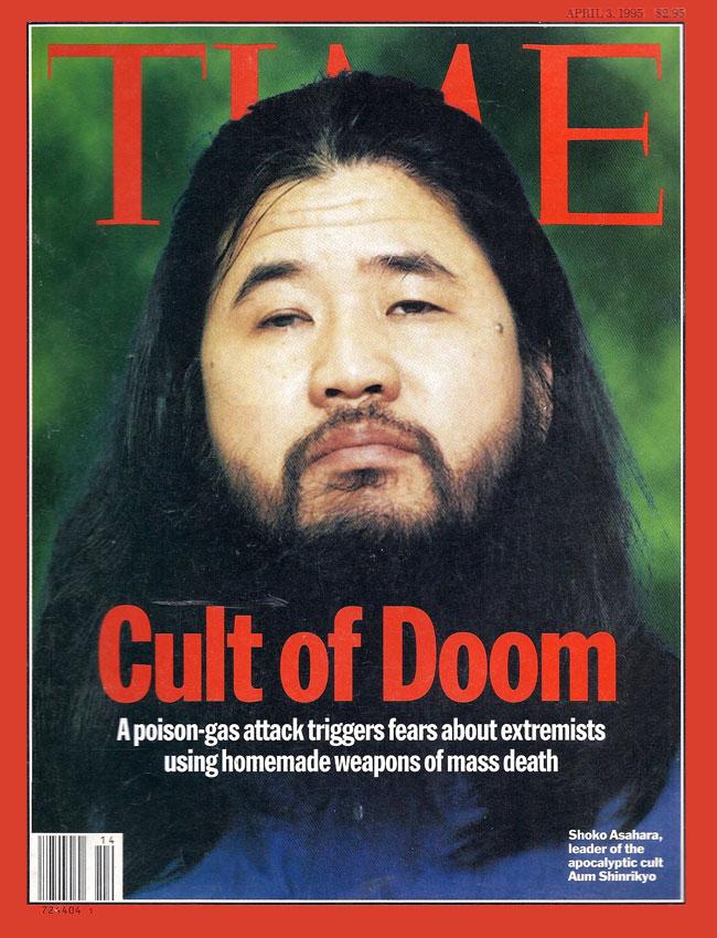 Shoko Asahara, il guro della setta Aum Shinrikyo, sulla copertina del Time del 3 aprile 1995