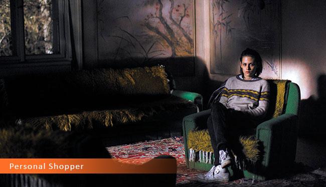 Un fotogramma dal film horror 2017 intitolato Personal Shopper