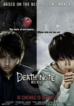 locandina film Death Note